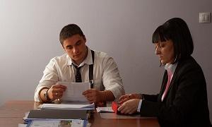 Directive management